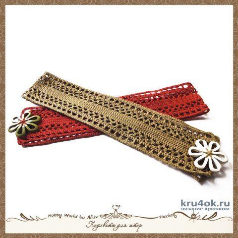 Вязаные подхваты для штор. Работа Alise Crochet