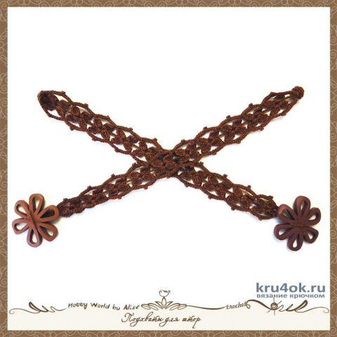 Вязаные подхваты для штор. Работа Alise Crochet вязание и схемы вязания