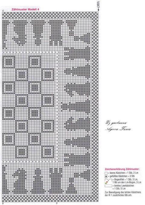 Вязаная салфетка Шахматы в форме квадрата