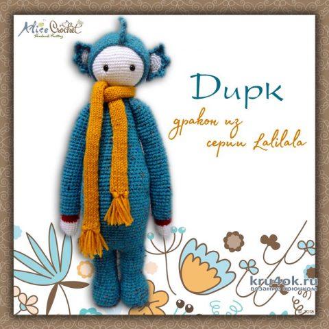 Дракон Дирк из серии Lalilala. Работа Alise Crochet