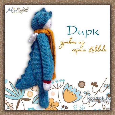 Дракон Дирк из серии Lalilala. Работа Alise Crochet вязание и схемы вязания
