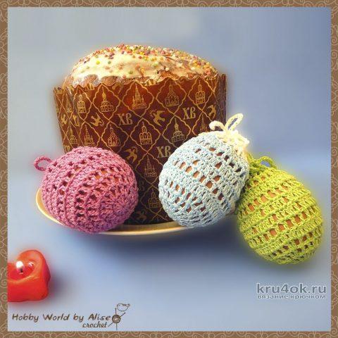 Мешочек для пасхальных яиц крючком. Работа Alise Crochet