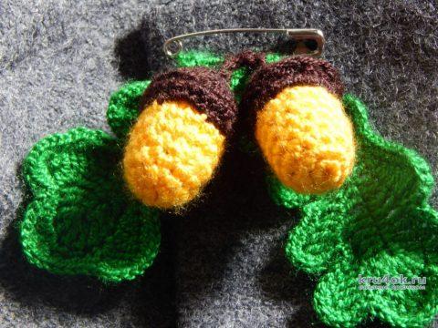 Осенняя брошь Желуди. Работа Myrka_FM вязание и схемы вязания