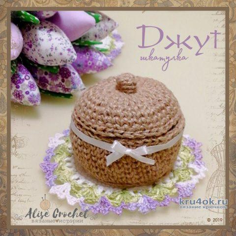 Вязанная крючком шкатулка Джут. Работа Alise Crochet вязание и схемы вязания