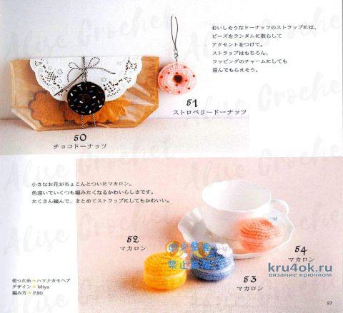Схемы вязания пончика