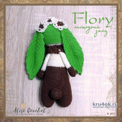Вязаный листоухий заяц Флори от Bebeklikedi. Работа Alise Crochet вязание и схемы вязания
