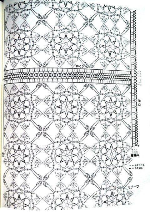 Ажурная безрукавка, схемы вязания