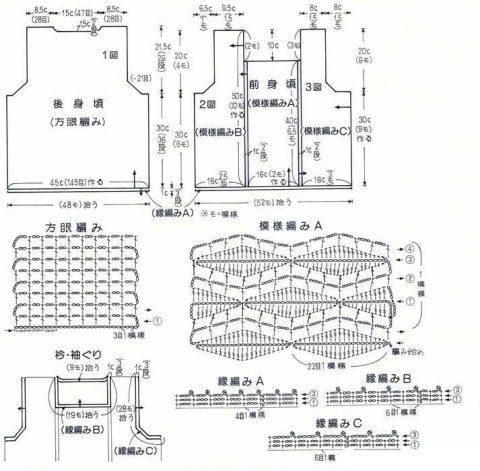 Схемы вязания необычной безрукавки крючком