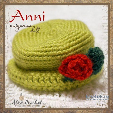 Anni - кукла амигуруми, связанная крючком. Работа Alise Crochet вязание и схемы вязания