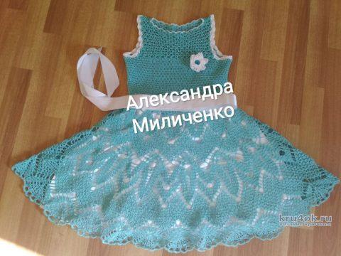 Нарядное платье для девочки. Работа Александры Миличенко вязание и схемы вязания