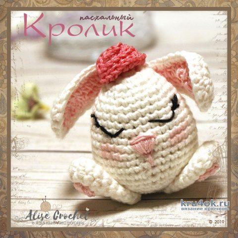 Пасхальный набор: кролики и корзинка крючком. Работа Alise Crochet