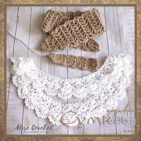 Вязаная сумка из джута. Работа Alise Crochet вязание и схемы вязания