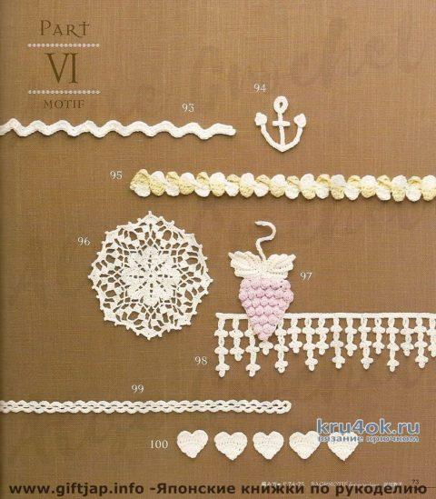 Вязанная крючком сумка из джута. Работа Alise Crochet вязание и схемы вязания