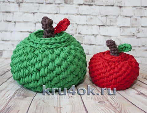 Готовые шкатулки/корзинки яблочки из трикотажной пряжи: