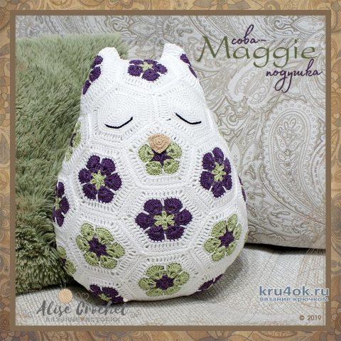 Сова - подушка Maggie из мотивов африканский цветок