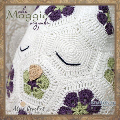 Сова - подушка Maggie из мотивов африканский цветок вязание и схемы вязания
