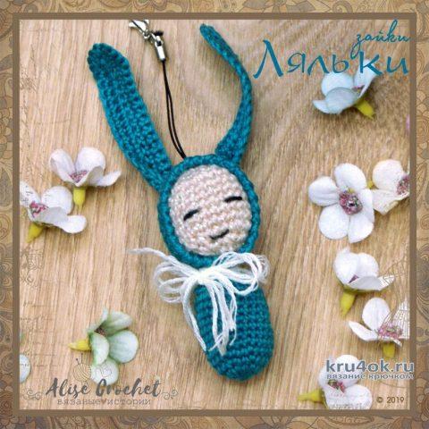 Вязаная игрушка лялька - зайка. Работа Alise Crochet вязание и схемы вязания