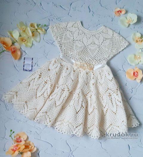 Детское платье крючком. Работа Ларисы вязание и схемы вязания