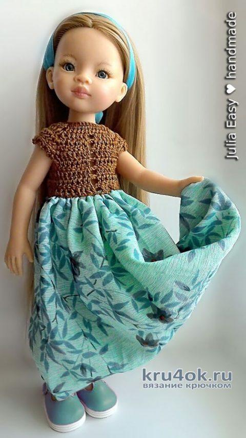 Комбинированное платье для куклы Paola Reina. Работа Julia Easy вязание и схемы вязания