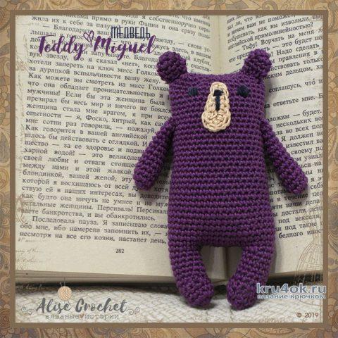 Вязанный крючком медведь Teddy Miguel. Работа Alise Crochet вязание и схемы вязания