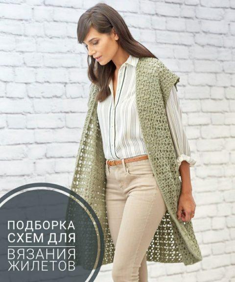подборка схем для вязания жилетов