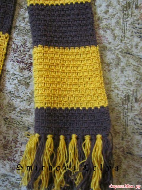 Мужской шарф крючком в стиле Гарри Поттера