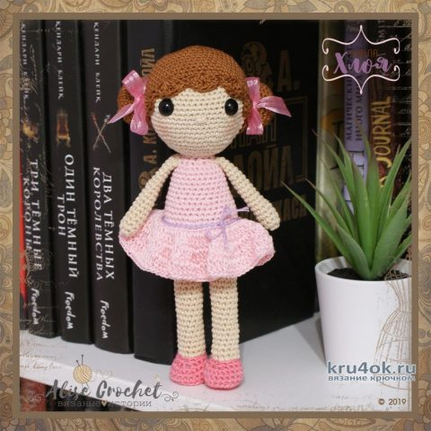 Кукла Хлоя крючком. Работа Alise Crochet вязание и схемы вязания