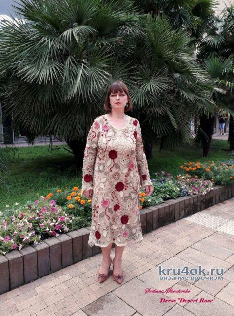 Платье Роза пустыни в технике ирландское кружево