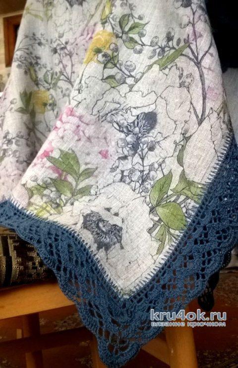 Скатерть с вязаной каймой. Работа Елены Шевчук