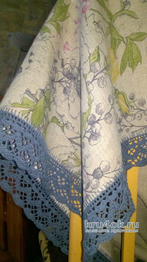 Скатерть с вязаной каймой. Работа Елены Шевчук вязание и схемы вязания
