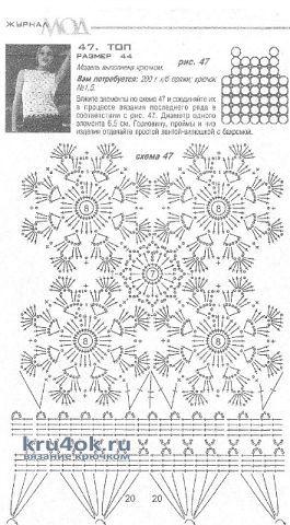 Женский вязаный топ. Работа Наталии Павленко вязание и схемы вязания