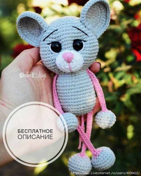 Вязанная крючком мышка - погремушка 0