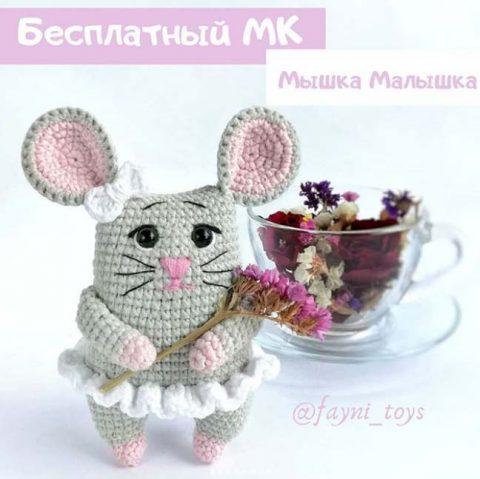 Мышка малышка крючком, бесплатное описание