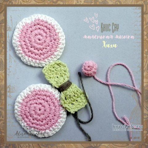 Маленькая мышка Xuxu, связанная крючком. Работа Alise Crochet вязание и схемы вязания
