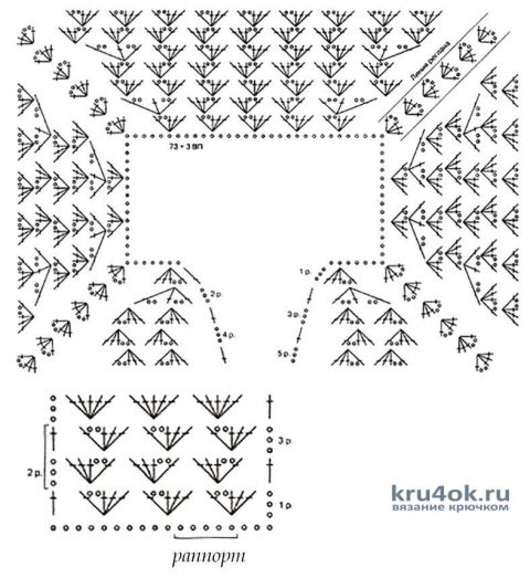 Женский вязаный топ. Работа Изабеллы Подгорновой вязание и схемы вязания