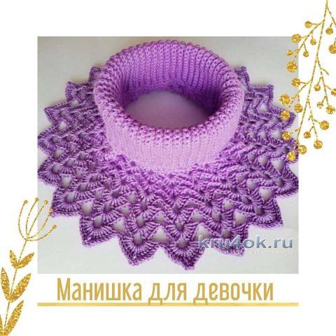 Вязание манишки для девочки, работа Марии