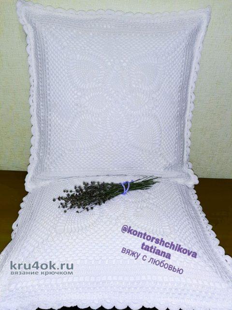 Декоративные наволочки на диванные подушки. Работа Татьяны вязание и схемы вязания