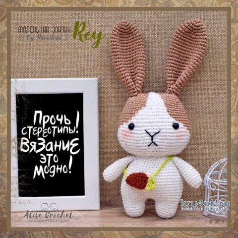 Rey маленький зайчик от Hain Сhan. Работа Alise Crochet вязание и схемы вязания