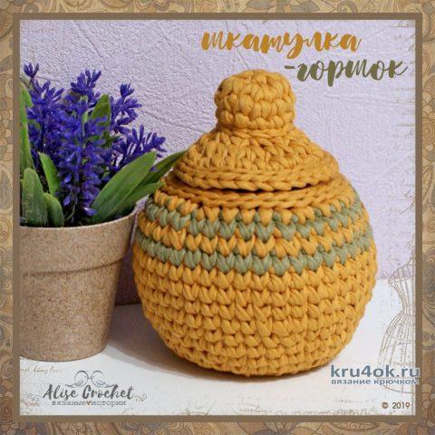 Шкатулка-горшочек из трикотажной пряжи. Работа Alise Crochet