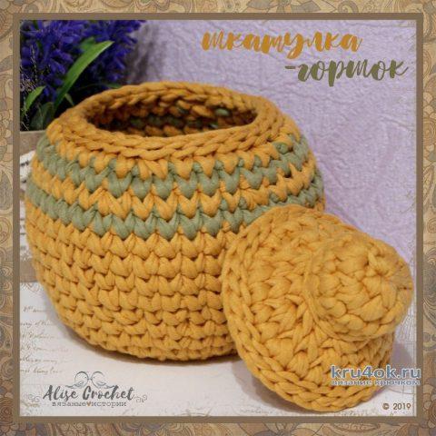 Шкатулка-горшочек из трикотажной пряжи. Работа Alise Crochet вязание и схемы вязания
