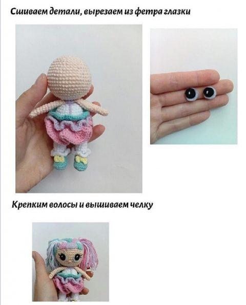 Кукла Лол (LOL) единорожка мастер - класс