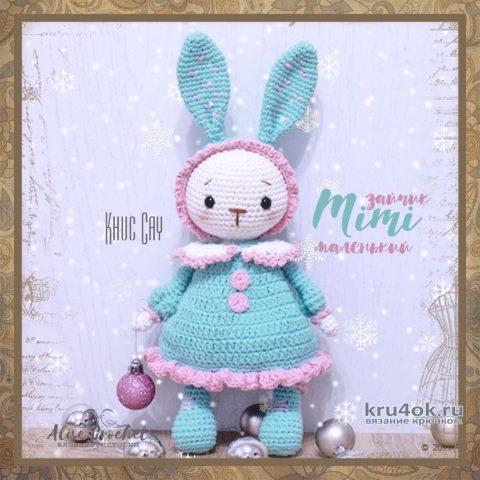 Mimi - маленький зайчик, связанный крючком. Работа Alise Crochet вязание и схемы вязания
