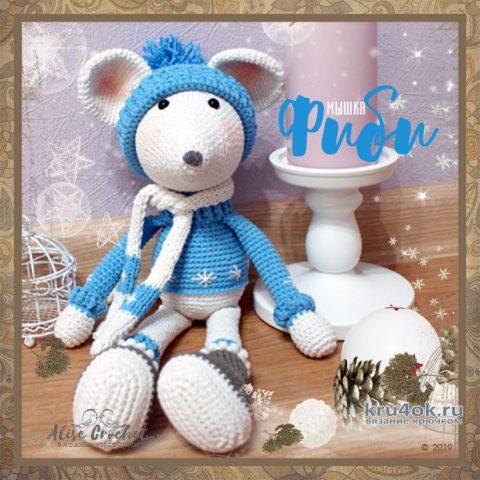 Мышка Фиби крючком. Работа Alise Crochet