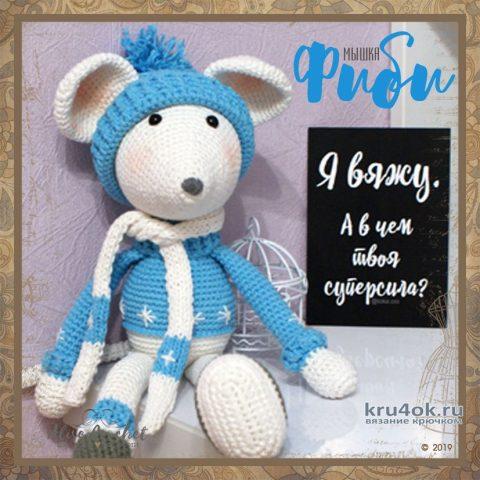 Мышка Фиби крючком. Работа Alise Crochet вязание и схемы вязания