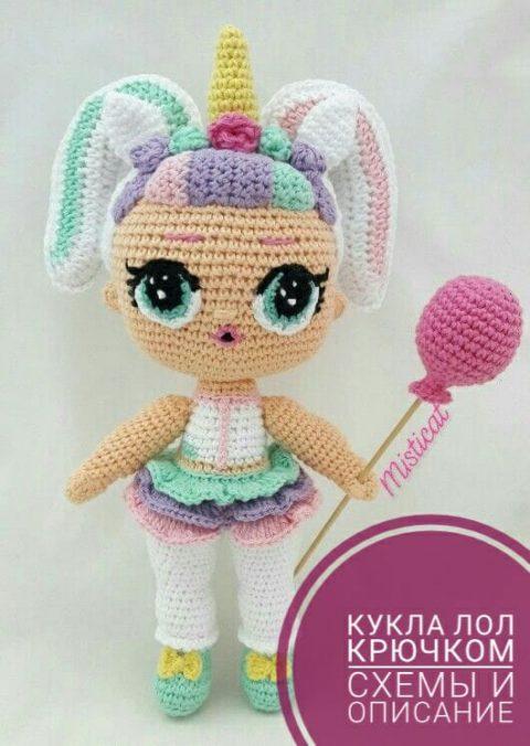 Вяжем крючком куклу ЛОЛ/LOL и одежду для нее