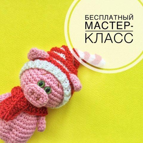 Поросенок от Светланы Зайцевой, символ 2019г. своими руками