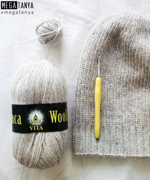 Как связать шапку - бини резинкой крючком