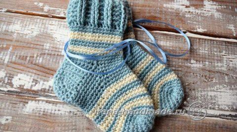 Как связать детские носки крючком
