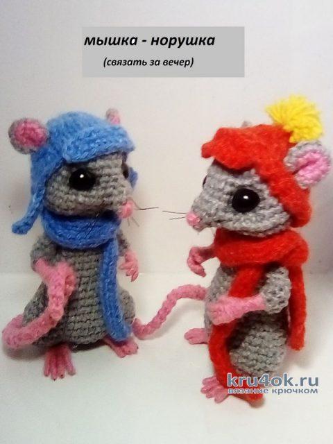 Мышка - норушка крючком (символ 2020 года). Работа DZ.toy