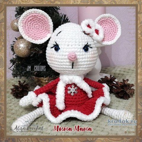 Мышка Маша, связанная крючком. Работа Alise Crochet